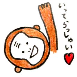 まるる スタンプ販売中 Maruru Ukiuki Twitter