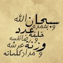 ابو عبدالله . (@05055557) Twitter