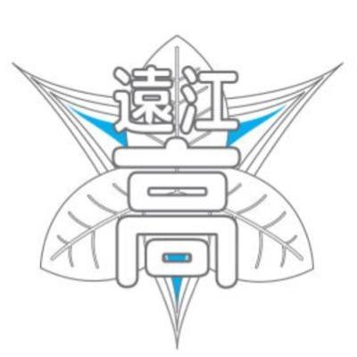 静岡県立遠江総合高校 農業クラブ