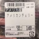 ちぇりジロー (@5957y) Twitter