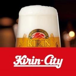 キリンシティ Kirin City Kirincity Beer Twitter