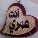 عويض (@055660) Twitter