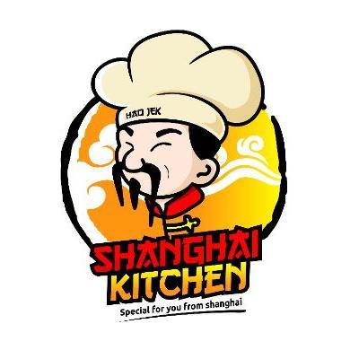 shanghai kitchen thesk2302 twitter - Shanghai Kitchen