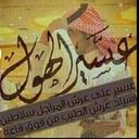 ماجد الشوكاني (@0507608840m) Twitter