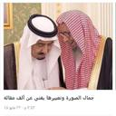 ابو ياسر الشمالي (@1399Sdasdasda) Twitter