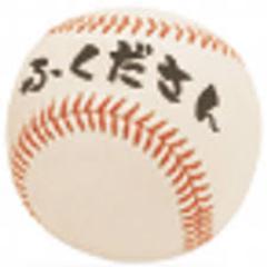 阪神坂本が左脇腹筋挫傷で抹消、長坂が初1軍昇格 https://t.co/uxUJjrhNt5 @nikkansports