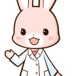 薬剤師うさぎ 土曜日に 埼玉 マリモナイトに参加したウサギだけど お会いした方々から一番言われた言葉が アイコンと実物が違い過ぎて 衝撃 ショック でした だったウサギ なんですかウサギ おっさんが かわいい動物アイコンをするのはng