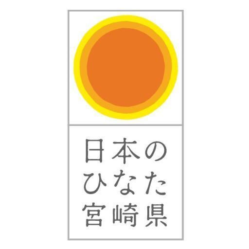 miyazakipref