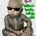Nitiya pankoon (@0981709081w) Twitter