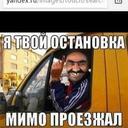 Saab 05 (@05Saab) Twitter
