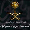 العنزي ♥♥كالي وفاء (@09e34699862c467) Twitter