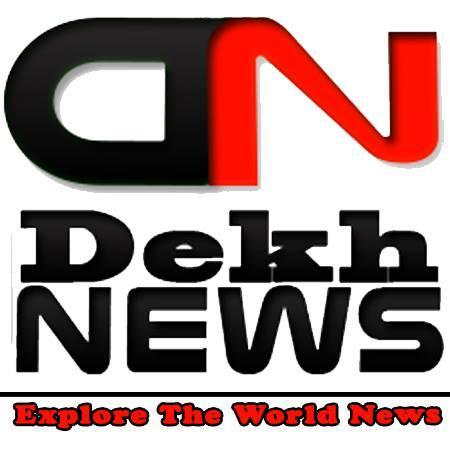 Dekh News 20/12/2016 09:10