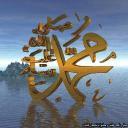 حبيبي  يا رسول  الله (@012_01282283183) Twitter