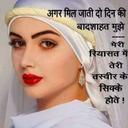 Ashwani Sharma (@59ashwani) Twitter