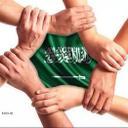كلنا جنود لك ياسلمان (@05580008) Twitter
