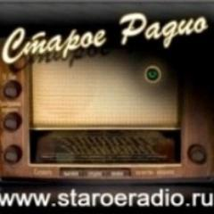 staroeradio.ru