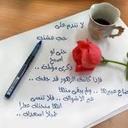 عادل (@059aEl) Twitter
