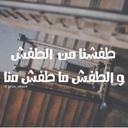 عمر (@0561269516) Twitter