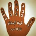 ابو صقر (@056Asdfghjk) Twitter