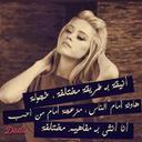 Nihal (@22_thuraya) Twitter