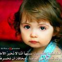 عطر الجنه الرحمان (@09b9601c1e75464) Twitter