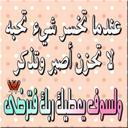 صفاءم صفاءم (@0125ca000fb1488) Twitter