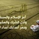 Asma Abdullah (@002Asma) Twitter