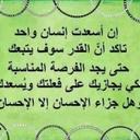 صالح الشهري (@1391_saleh7) Twitter
