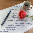 hameed1967@gmail.c (@1967hameed1967) Twitter