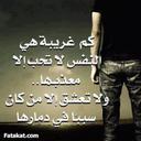 مبقاشےفے حاجےتفرحے (@01013525688) Twitter
