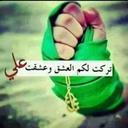 sadem  (@19791979Com59) Twitter