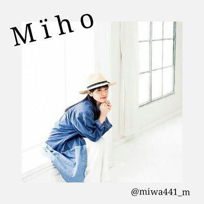 M ï H O@ひろしま余韻☺︎︎ @miwa441_m