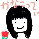かなこってぃ (@5bu96_ka) Twitter