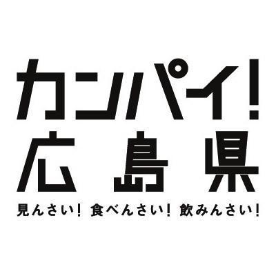 hiroshima_wel