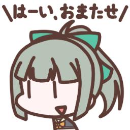 ゆうなぎ Yunagi758 Twitter