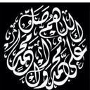 ابو سليمان (@1378manea) Twitter