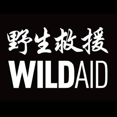 WildAid Hong Kong