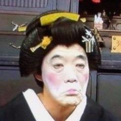 アタおかキチたろう(☝ ՞ਊ ՞)☝