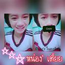 thiphakorn sensri (@22Thiphakorn) Twitter