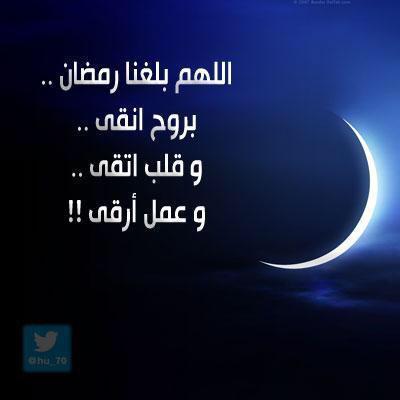 كل عام وحضراتكم بخير (شهر رمضان الكريم) - صفحة 2 F7pbaMnC_400x400