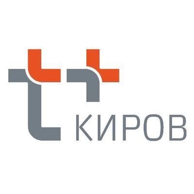 #Киров ПАО Т Плюс
