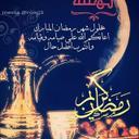 فهد بن (@0506218700aaa2) Twitter