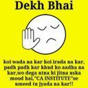 Lakshay Agarwal (@002cac344d6046f) Twitter