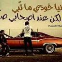 أحمد علي (@5c1e29f07311438) Twitter