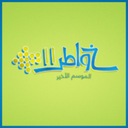 Photo of KhawatirTV's Twitter profile avatar