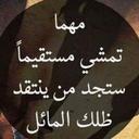 ابو معاذ محمد (@1963Abomaath) Twitter