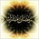 Mubeen Fatima (@0290c40e6430452) Twitter