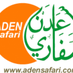 Adensafari