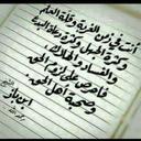 7ssah Manswer (@1386Hussa) Twitter