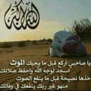 الذيب (@006oAli) Twitter